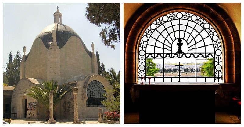 Iglesia del Dominus Flevit Jerusalem Iglesia Católica