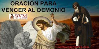 ORACIÓN A SAN ANTONIO ABAD CONTRA EL DEMONIO