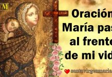 Oración María pasa adelante